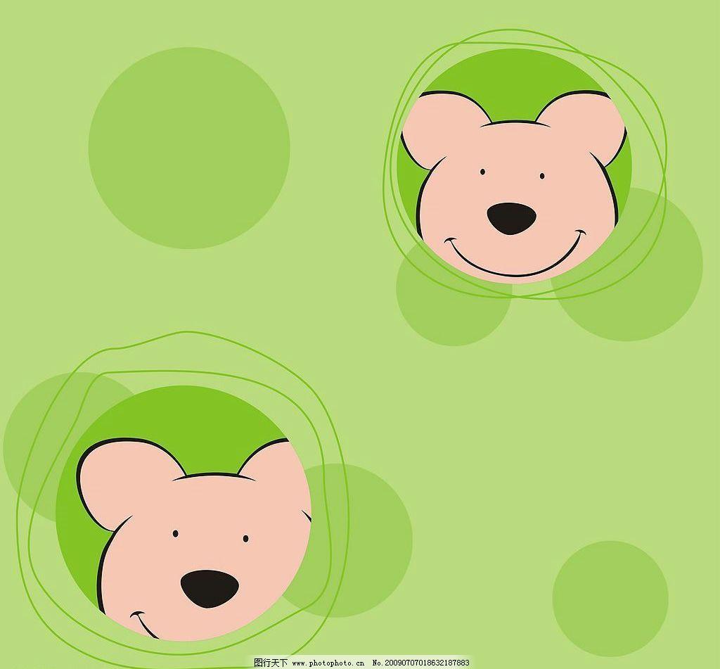 液体壁纸图片 液体壁纸 墙纸 迪士尼 小熊 卡通熊 动漫动画 其他 设计