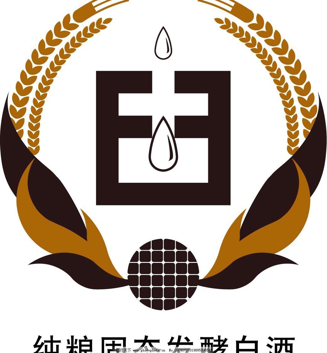 纯粮固态发酵白酒 标识标志图标 矢量图库