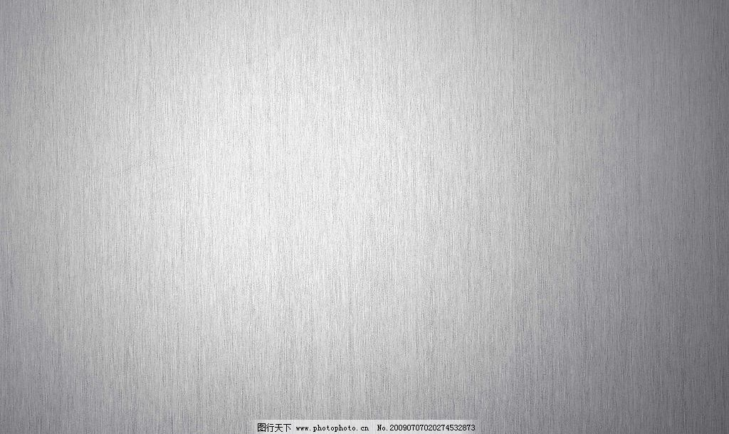 银质底纹 底纹边框