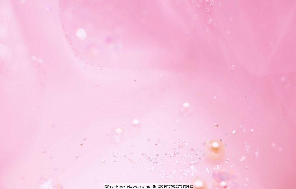 粉色珍珠背景图片