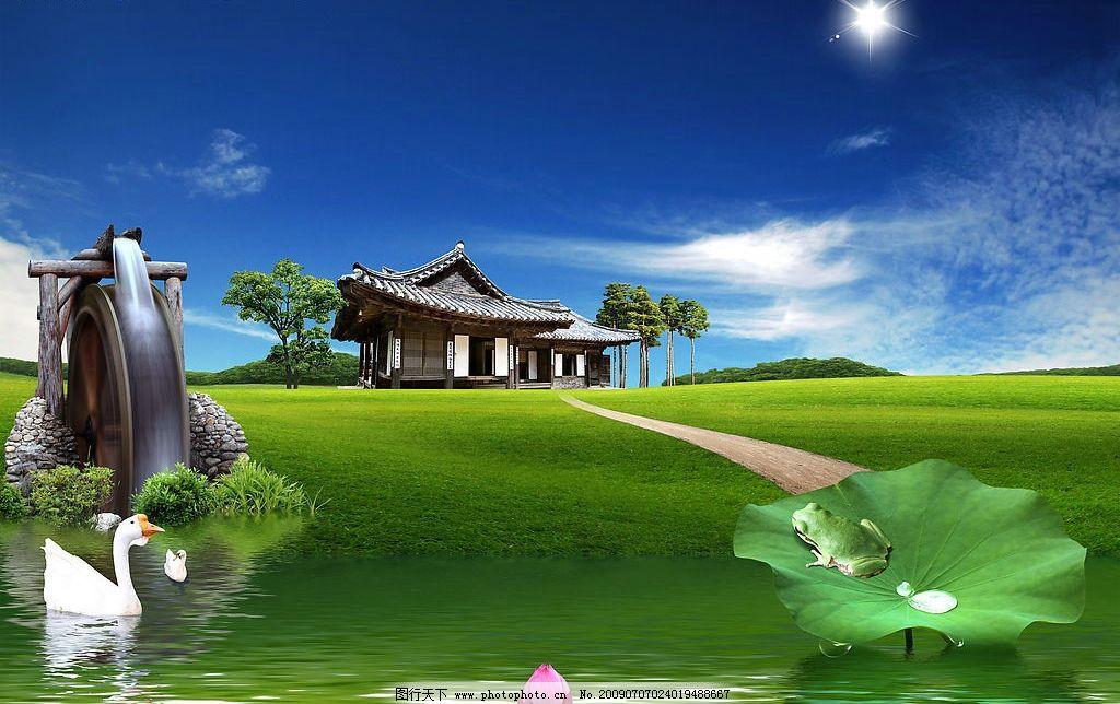 风景 天空 蓝天 白云 青蛙 荷叶 自然风光 自然景观 设计图库 72dpi