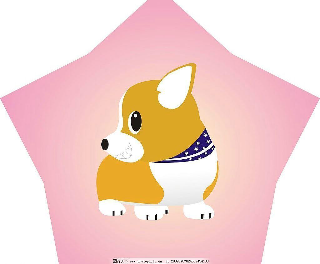 卡通小狗 可爱 卡通 小狗 广告设计 其他设计 矢量图库 cdr 生物世界