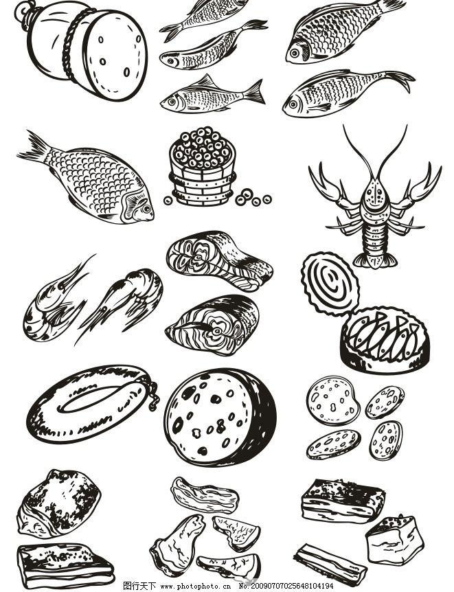矢量食物06 鱼 莲藕 龙虾 肉 罐头 桶子 矢量图 原创 cdr 黑白 生活