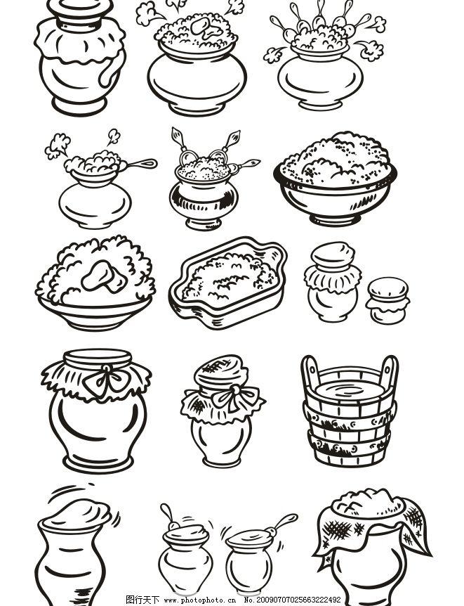 矢量食物合集03 罐子 饭碗 饭盒 水桶 矢量图 原创 黑白 俄国