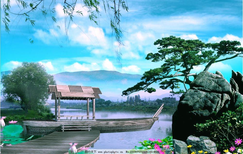 山水画 迎客松 渡口 小船 荷花 石头 柳枝 湖水 蓝天 鲜花