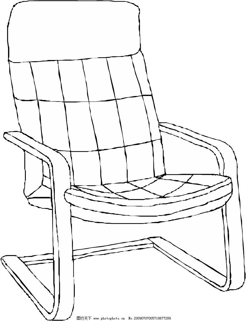 沙发设计图手绘带尺寸