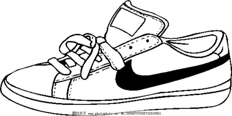 简笔画可爱的鞋子