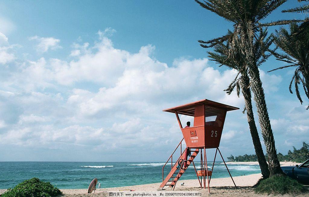 海岛风情 海岛 风情 木屋 椰树 沙滩 海 海岸 海边 云 旅游摄影 自然