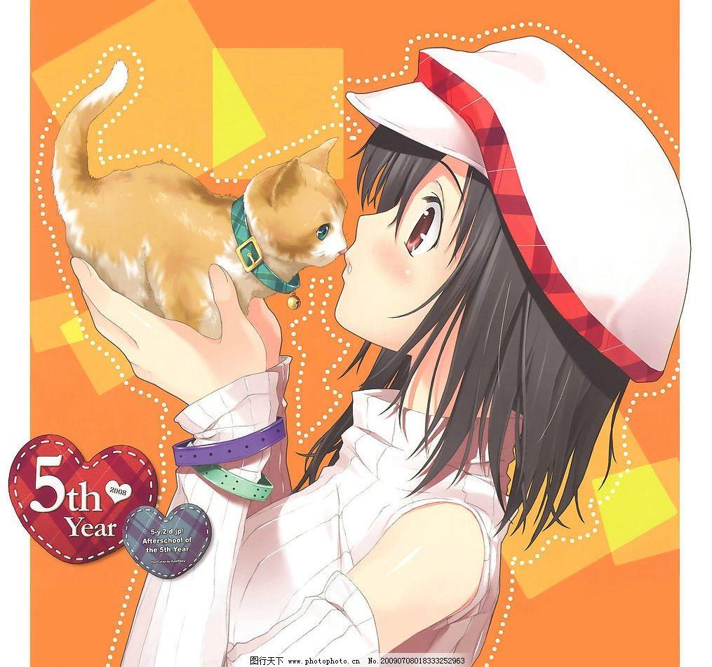 少女与猫 漫画 手绘 可爱女生 可爱小猫 温馨 300dpi 动漫动画 动漫