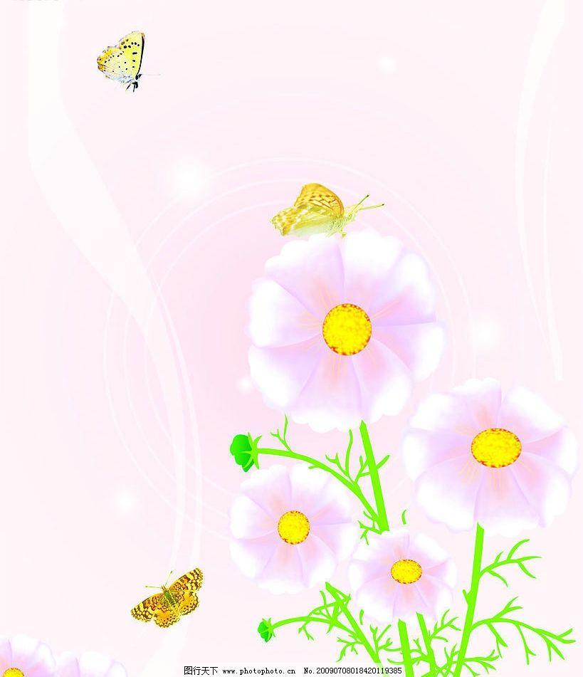 蝴蝶飞扬 玻璃移门图案设计 蝴蝶 粉红色花朵 动漫动画 风景漫画 设计