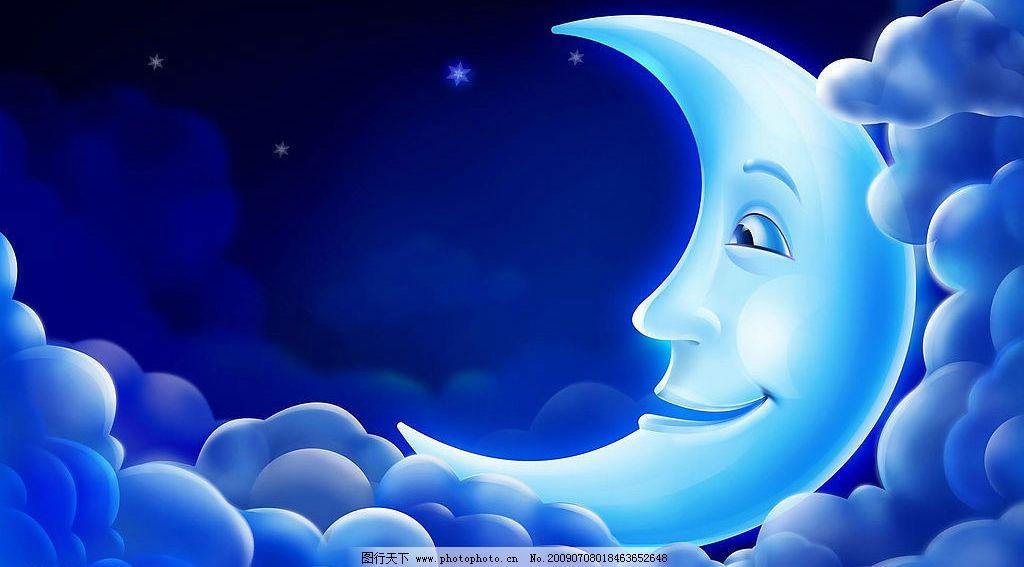 月亮的家 月亮 云彩 夜晚 睡觉 舒适 200dpi 动漫动画 风景漫画 设计