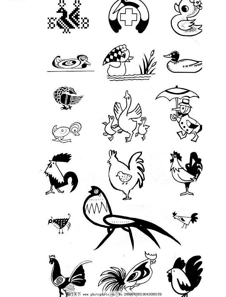 小鸡 小鸭子 可爱小动物 线条 单黑 素描 画画 文化艺术 绘画书法
