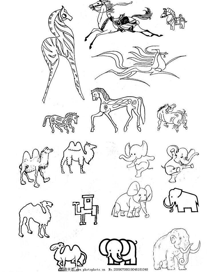 马 大象 骆驼图片