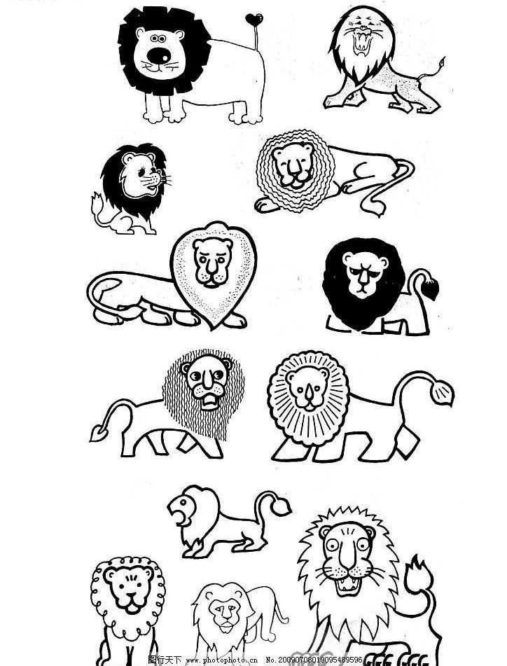 狮子 可爱小动物 线条 单黑 素描 画画 文化艺术 绘画书法 设计图库