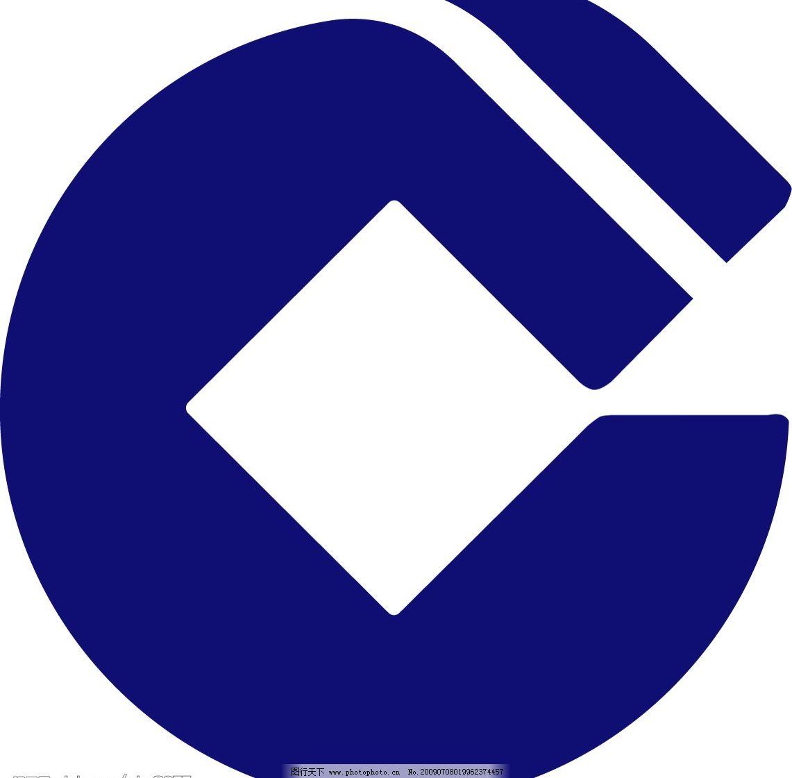 建设银行标志 标识标志图标 企业logo标志 矢量图库 ai