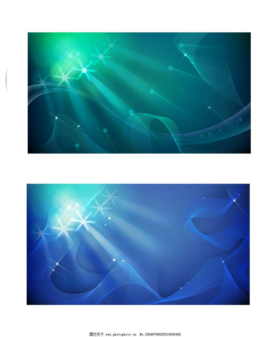 最新矢量背景花纹 蓝色