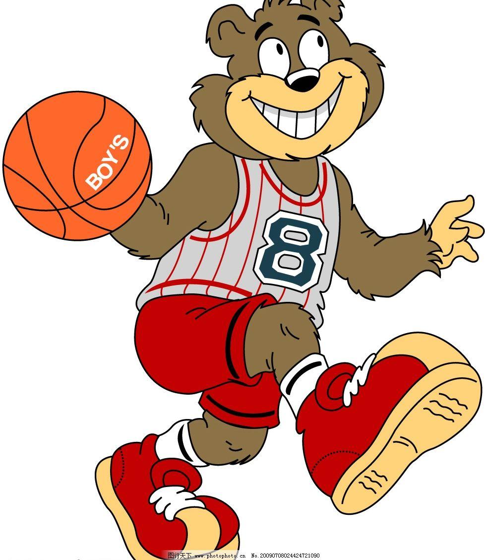 卡通熊 卡通 熊 运动 l篮球 生物世界 野生动物 矢量图库 eps
