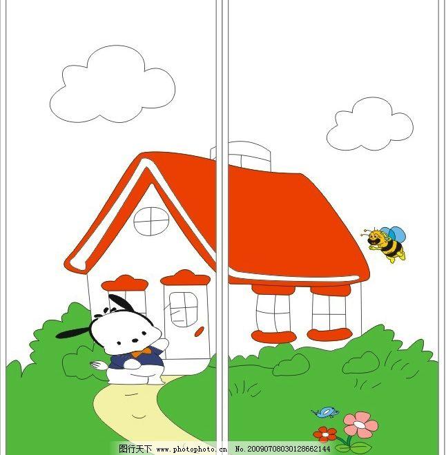移门系列 移门图案设计 移门大全 卡通系列 小白兔 房子 草地 花 蜜蜂