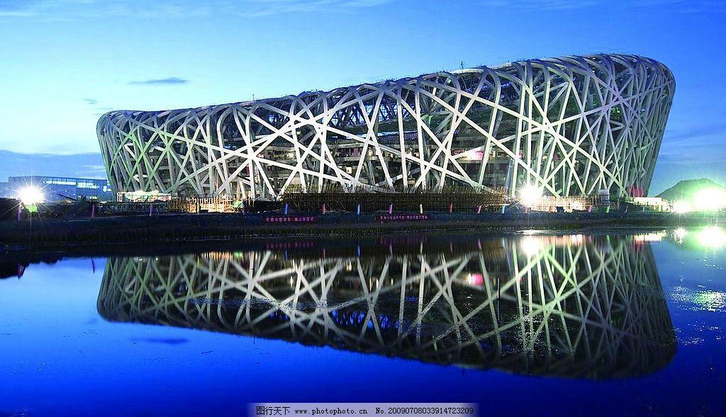 鸟巢 建筑物 中国北京奥运会会场 标志性建筑 旅游摄影 国内旅游 摄影