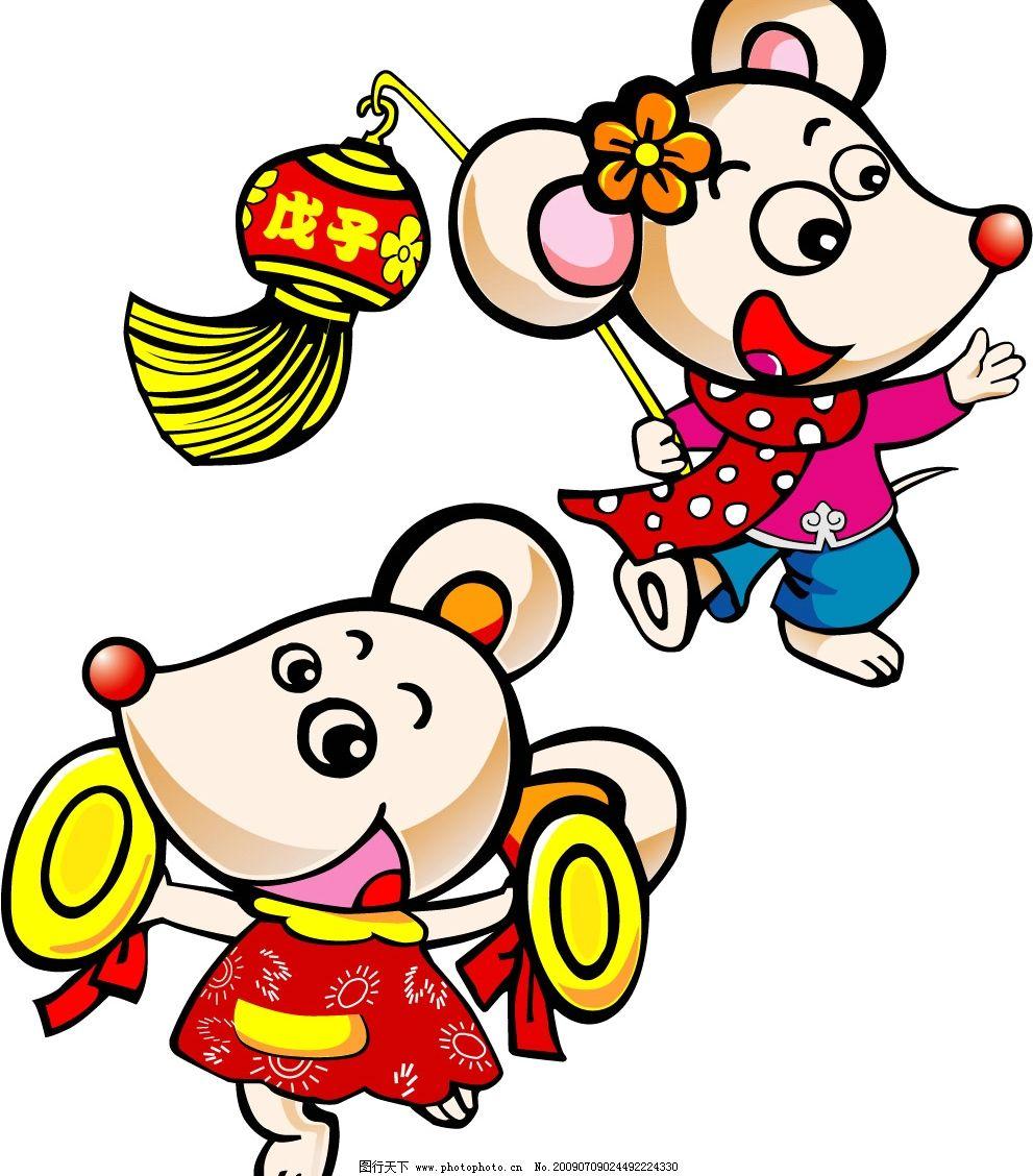 老鼠 鼠 拜年鼠 节日素材 春节 矢量图库 ai 生物世界 野生动物