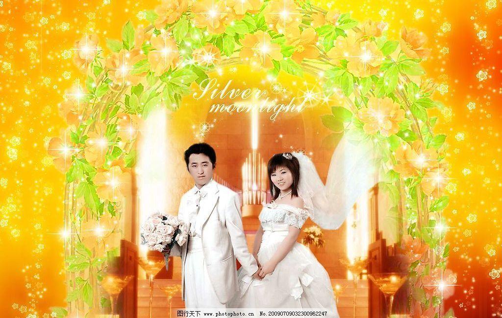 非主流/非主流PSD结婚照图片