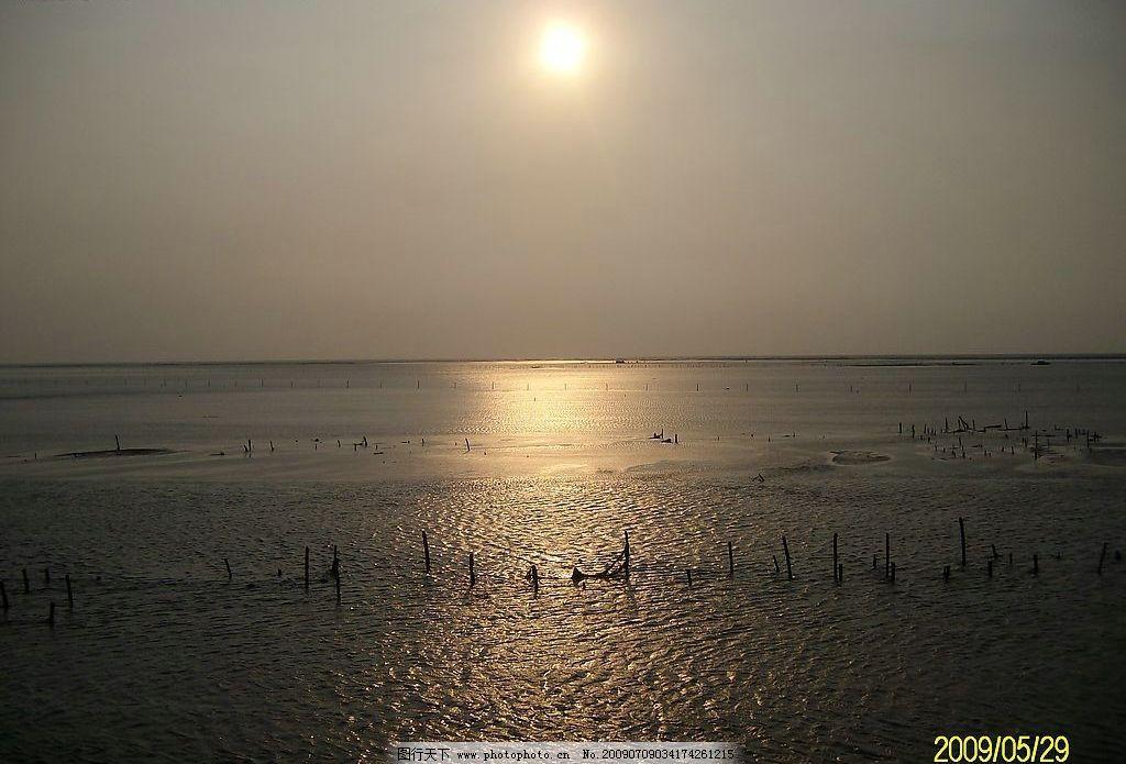 夕阳海边 夕阳海边落日 旅游摄影 自然风景 摄影图库 230dpi jpg
