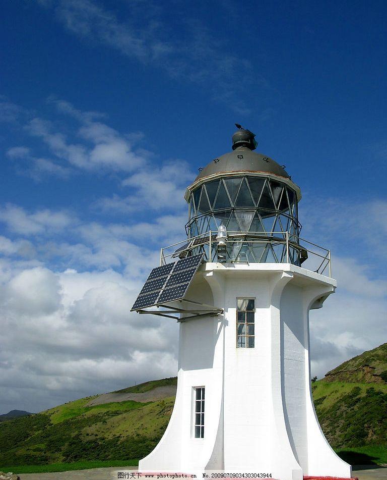 北岛灯塔 大旅游 景观