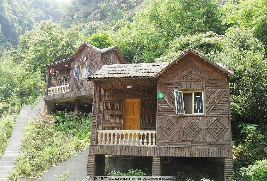木屋 山林风景 山林木屋 美丽风景 山林 阶梯 树木 山 自然景观 自然