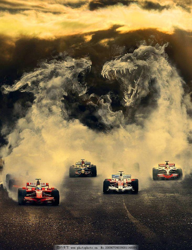f1赛车 赛车海报 跑道上跑车 现代科技 交通工具 摄影图库