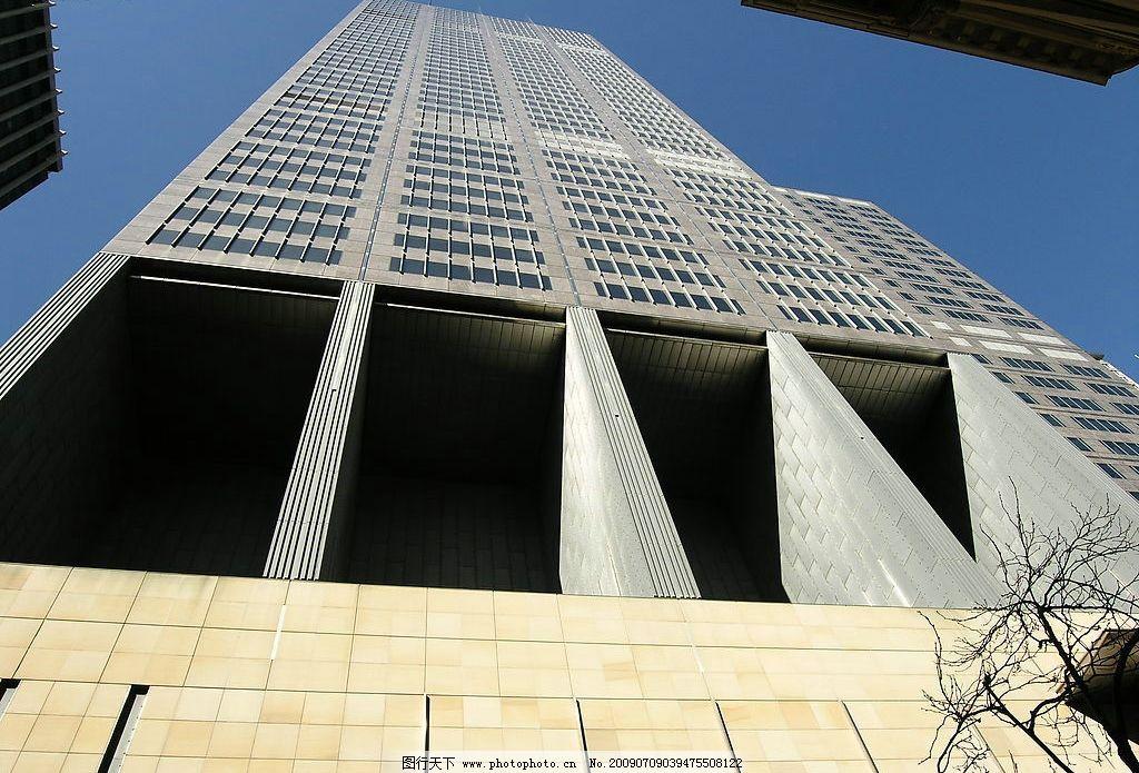 建筑 高楼/都市建筑 高楼大廈图片