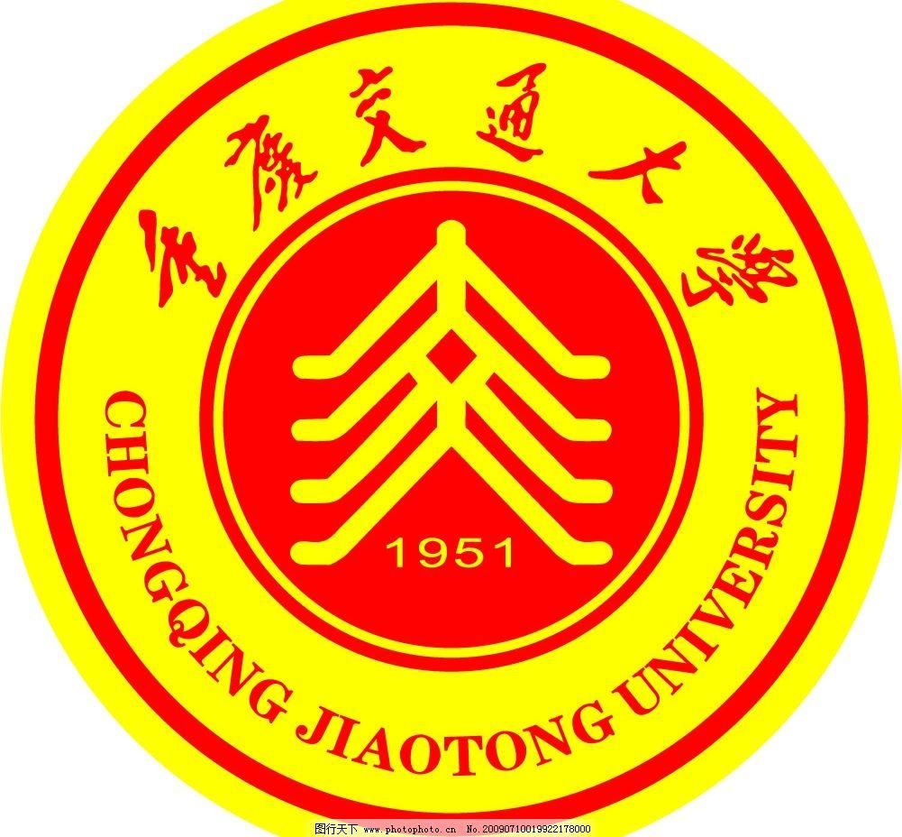 交通大学标徽图片