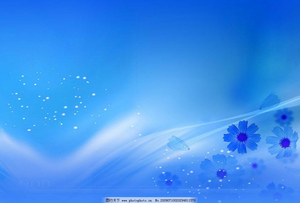 蓝色背景素材 星星与花 底纹边框 背景底纹 设计图库 jpg