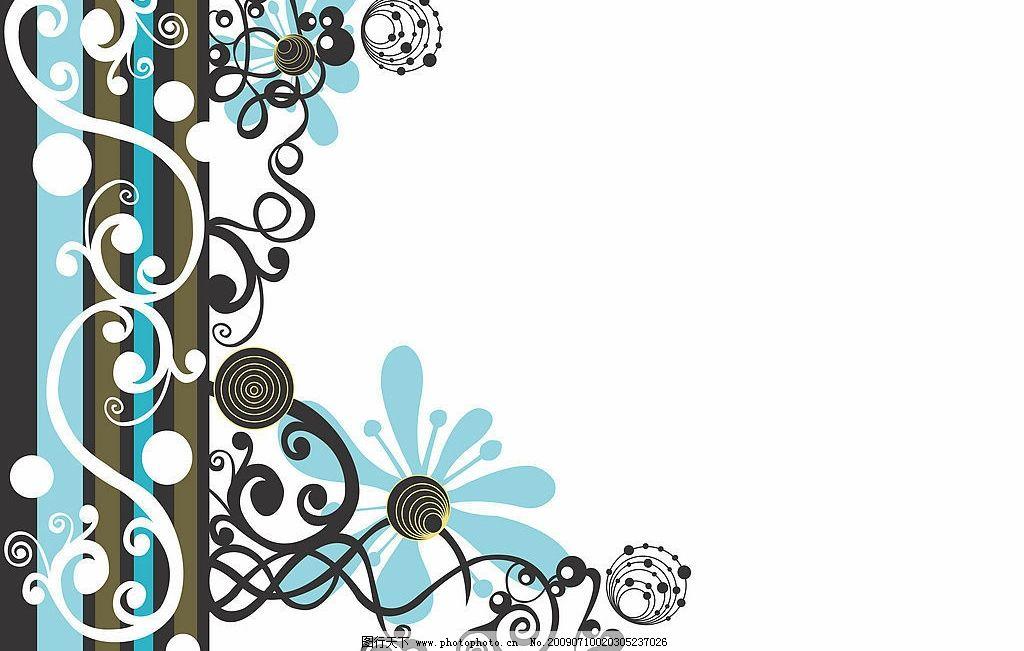 时尚纹饰25 浅蓝 黑色 重叠 缠绕 柔美线条 底纹边框 花边花纹 设计图