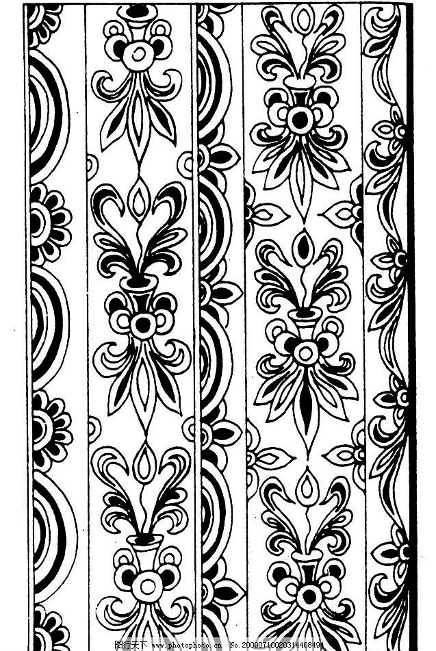 唐代素材 唐朝 古代 古典 图案 花边 底纹 黑白 底纹边框 花边花纹
