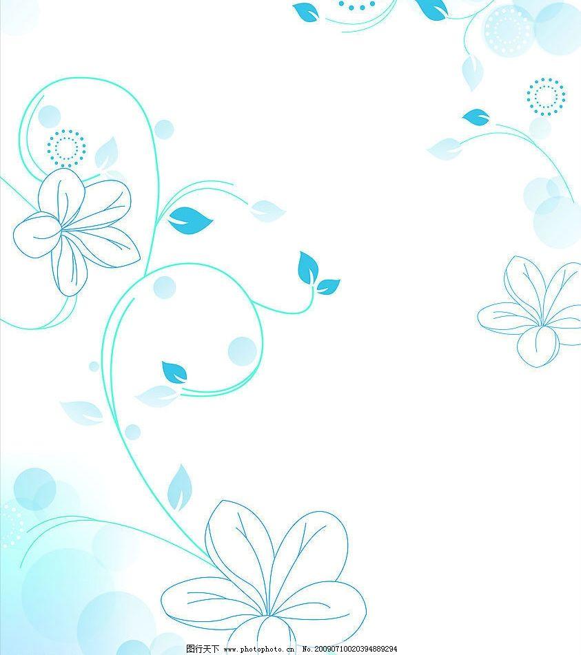 花纹 线条 底纹边框 花边花纹 设计图库 80dpi jpg