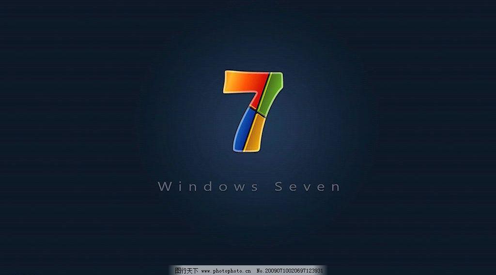 win7电脑主题桌面
