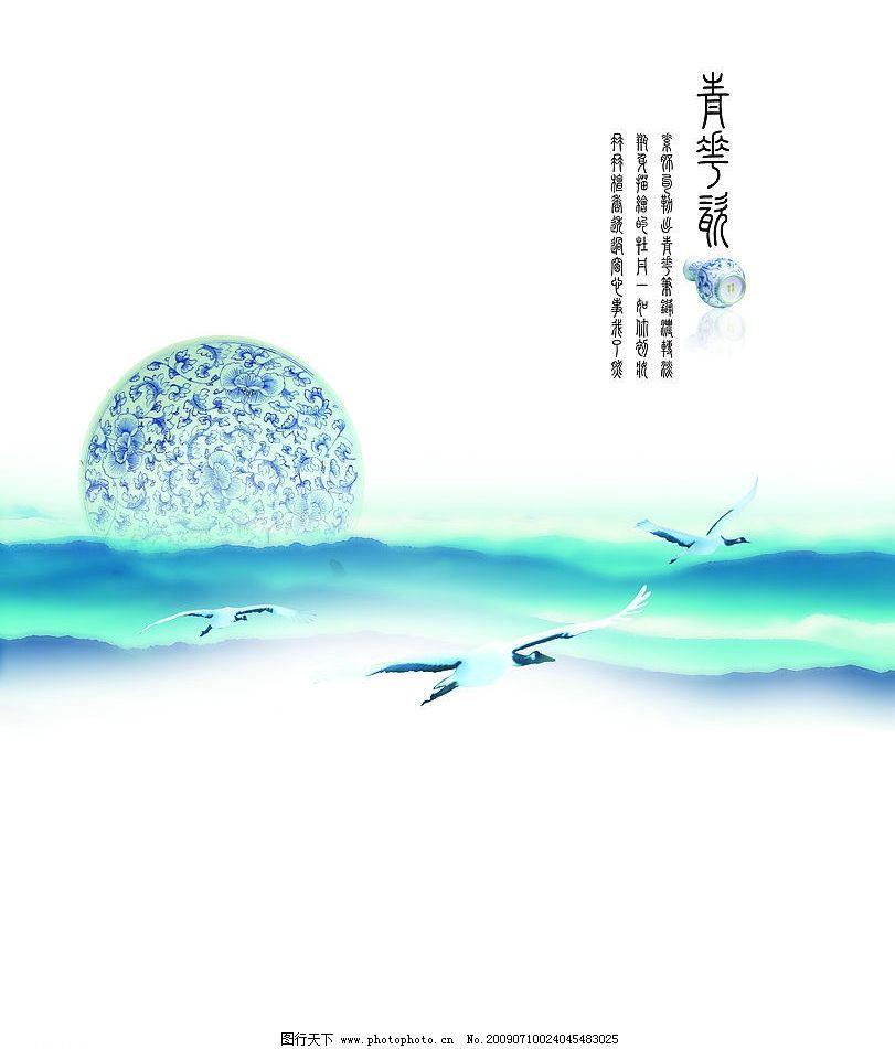 水墨青花瓷 玻璃移门图案设计