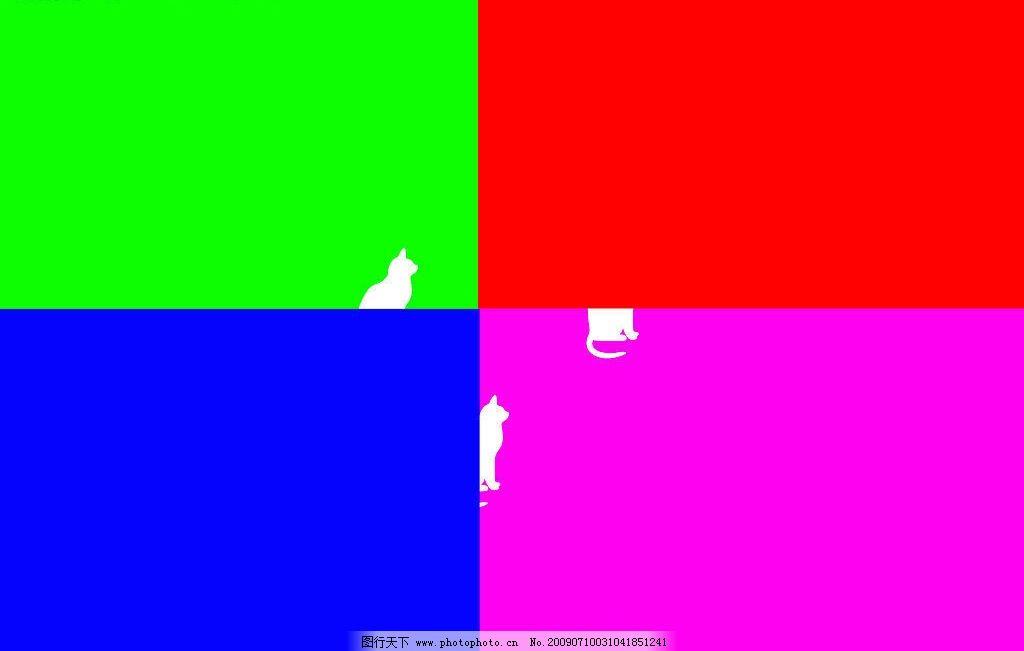 四格 红绿蓝粉 动物 方格