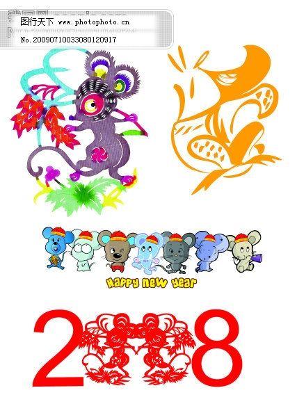 卡通可爱小老鼠