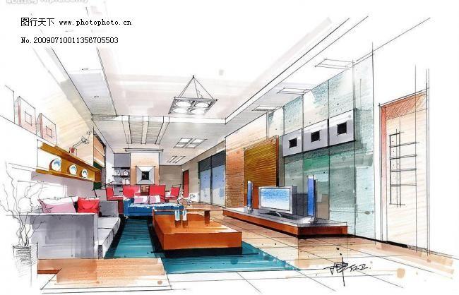 三层客厅手绘图片