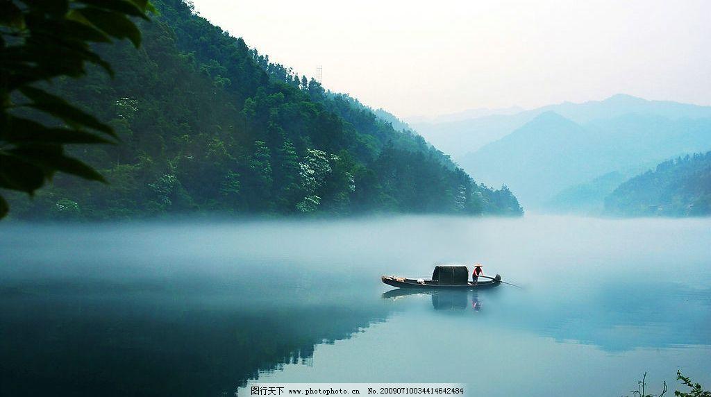 渔舟 薄雾 山水 山峰 湖水 云雾 乌篷船 风景 旅游 摄影图