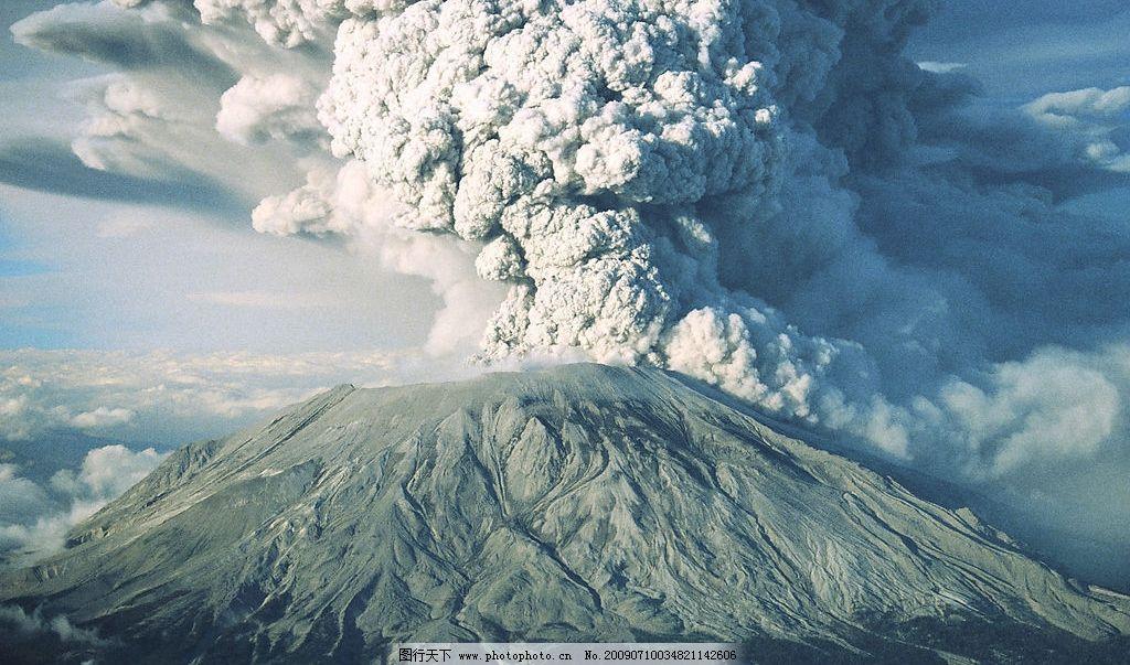 火山喷发图片
