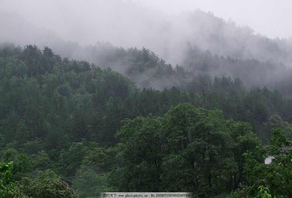 远山 云雾 树木 草地 自然景观 自然风景 山水风景 摄影图库 72dpi
