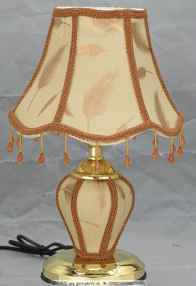现代欧式台灯图片