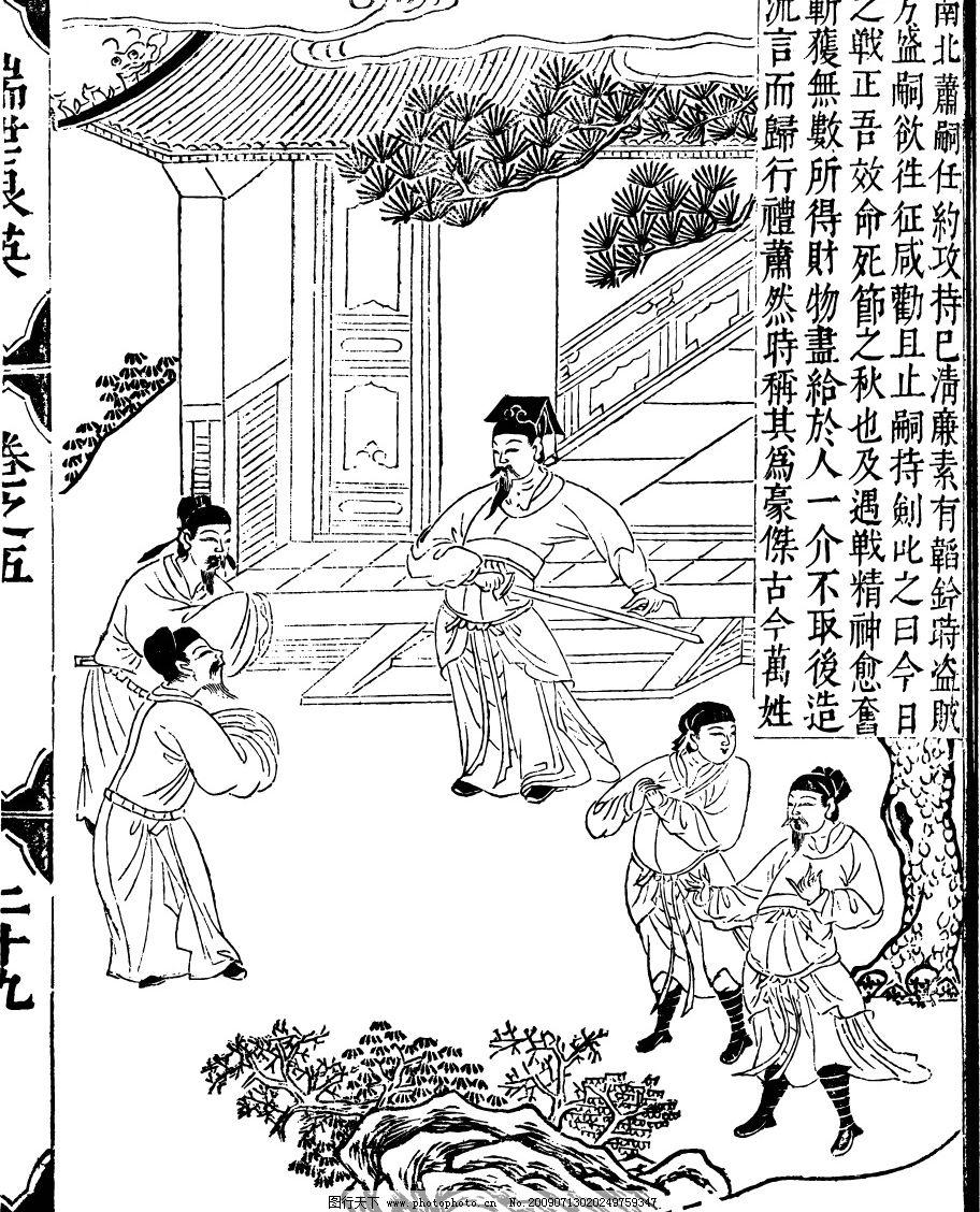古代 人物 底纹 线条 背景图片
