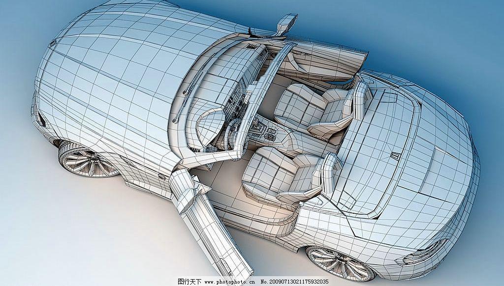 汽车宝马z43d设计图片