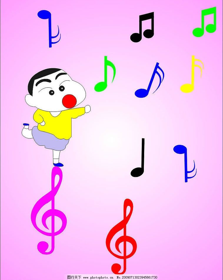 蜡笔小新 蜡笔小新与音乐 卡通 音乐 音乐符号 高音符号 广告设计