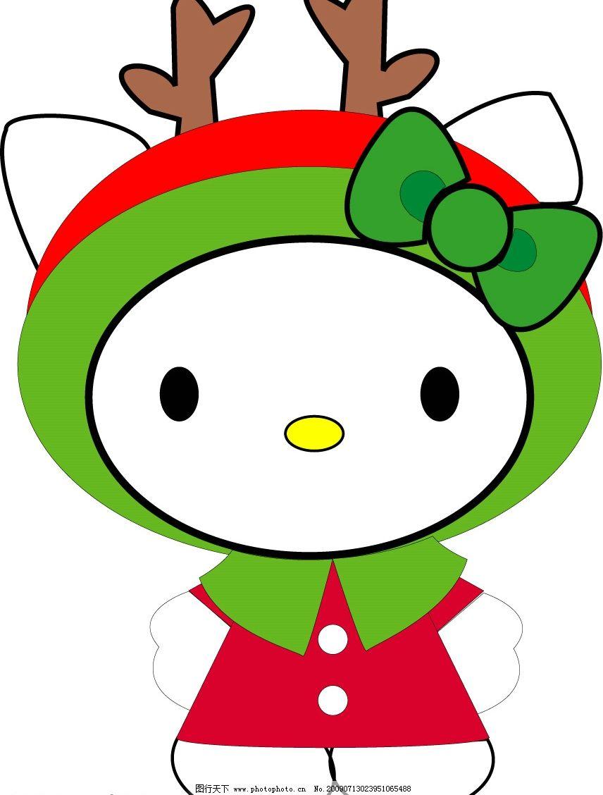 超可爱的kt猫 kt猫 卡通人物 矢量人物 其他人物 矢量图库 cdr 0dpi