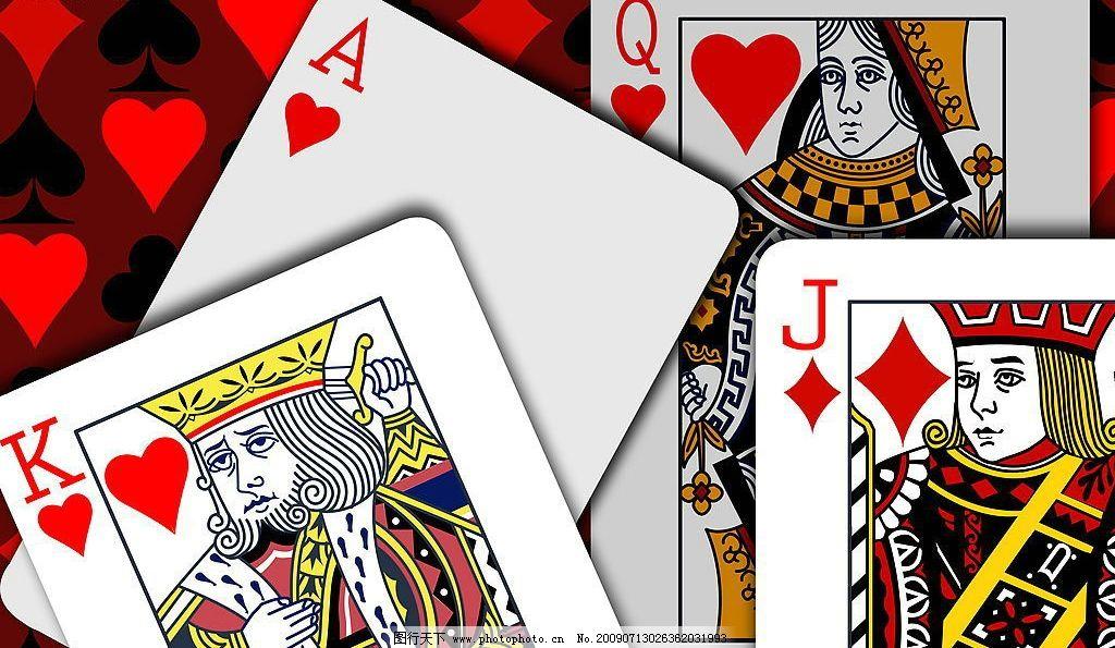 扑克牌 红桃q 红桃a 红桃k 红砖j 娱乐 生活百科 其他 设计图库 72dpi