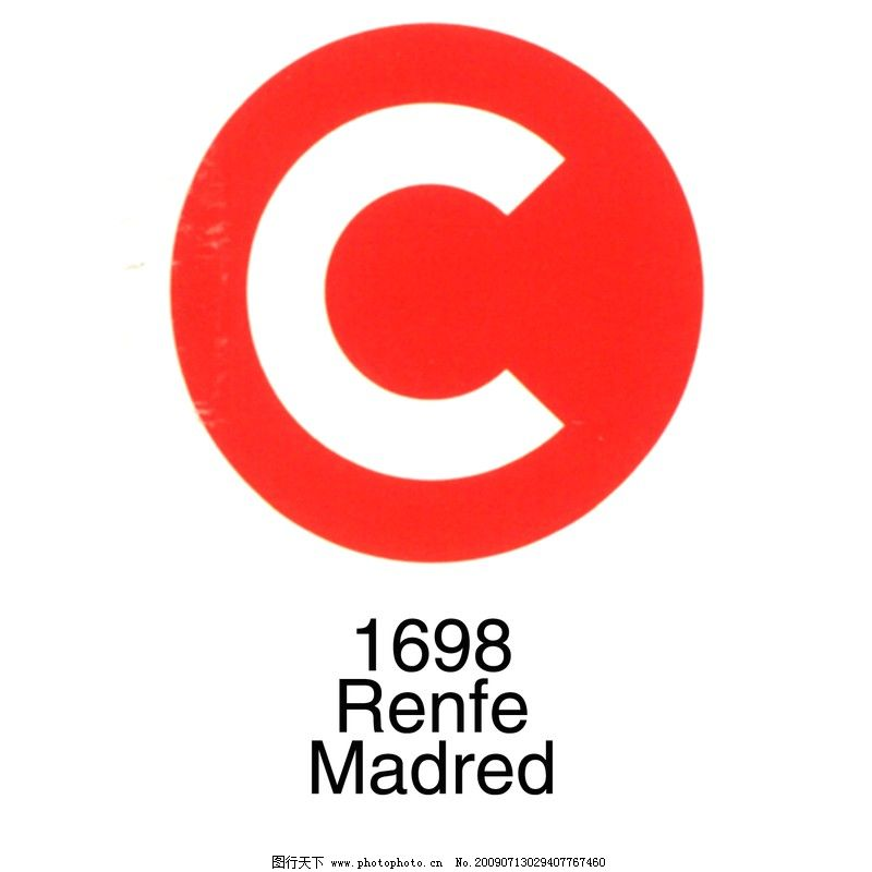 铁道,高速公路0017_logo设计_广告设计_图行天下图库